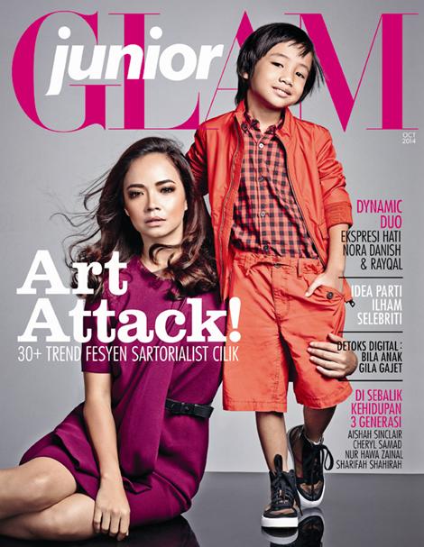 1410 Cover GJ