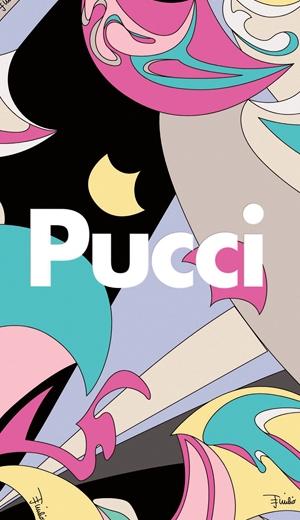 GLAM 101: Emilio Pucci