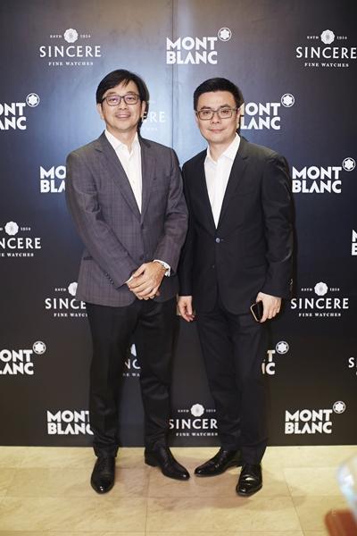 Cecil Chin, Teoh Wuey Sze