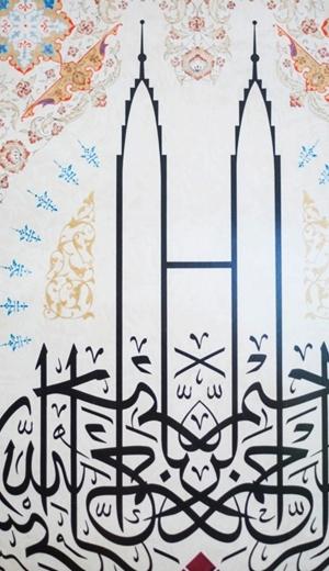 Selami Seni Kaligrafi Arab