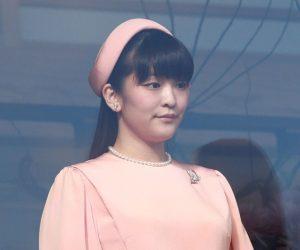Princess Mako Bakal Kehilangan Statusnya Dengan Mengahwini Rakyat Marhaen