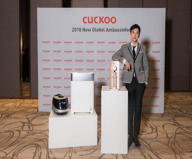 Rekaan Hebat – Inovasi Teknologi Cuckoo