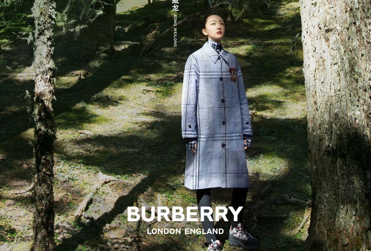 """""""A New Awakening"""", Burberry Raikan Tahun Baru Cina"""